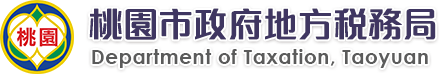 Department of Taxation, Taoyuan